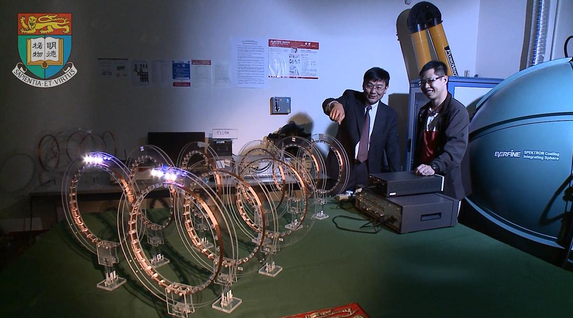 Breakthrough technology in wireless power transfer   Faculty of